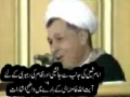 ONE Man Opposed The Election of Ayatullah Khamenei as WF - [MUST WATCH] - Urdu