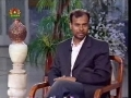 Uswa-e-Aalam - Role Model Of the World -With Agha N.Hassan Rajai - Episode 4 - Urdu