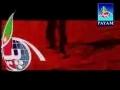 MOVIE - Surkh - Part 2 of 2 - Urdu