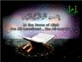 Al-Quran - Para 8 - Part 3 - Arabic sub English