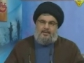 Sayyed Hassan Nasrallah at a ceremony for support association - 01 May 2010 - Arabic