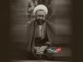 Shaheed Mutahhari Lectures- Shenakht Wa Roshd-e-Jameeh -Dars 1- Davat Be Shenakht -Farsi