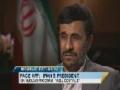 ISRAEL CAN NOT EVEN MANAGE GAZA says President Ahmadinejad - 4 May 2010 - English