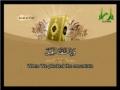 Al-Quran - Para 9 - Part 3 - Arabic sub English