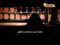 اين فاطمة (س) ؟ [Where is Fatima (S.A.) ?] - Latmiya - Arabic