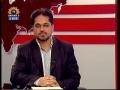 Political Analysis - Zavia-e-Nigah - 7th May 2010 - Urdu