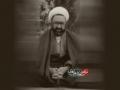 [AUDIO] Shaheed Mutahhari Lectures- Shenakht Wa Roshd-e-Jameeh - Dars 9 - Farsi