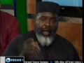 The Link - ISLAMOPHOBIA  -Discussion bw Tehran London and Washington DC- English