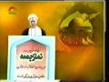 Friday Sermon - 5th Oct - On QUDS - Urdu