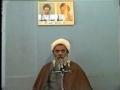 Dars-e-Akhlaaq - Ayatullah Hussain Mazahari - Dars 21 - Persian