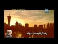 O the Visitor of Madina يا زائراً أرض المدينة - Latmiya - Arabic