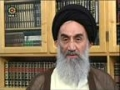 Special Program on Sahadat of Hazarat Fatima as - Speech Ziyarat and more - Farsi
