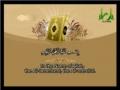 Al-Quran - Para 10 - Part 1 - Arabic sub English