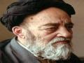[6/7] Documentary on life of Allama Tabatabaei - Farsi