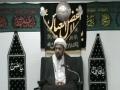 [05] Maulana Muhammad Baig - Seera of Prophet Muhammad (s) - English