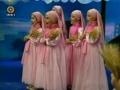 Kids Program - Kids group song - Farsi