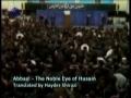 Abbas! - The Noble Eye of Husain (as) - Haaj Mahdi Samavati - Farsi sub English