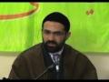 "A Speech on Imam Khomeini vision on the ""Guardianship of Ulama"" - Urdu"