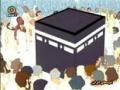 Kids Program - Kids short story on Naiki - Virtue  - Farsi