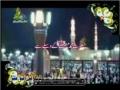 Dua Tawasul - Arabic sub Urdu