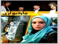 Irani Drama Serial - Within 4 Walls - Episode 9 - Farsi with English Subtitles