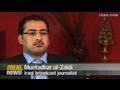 "The man that ""shoed"" Bush - Part2 - 22May2010 - Arabic English"