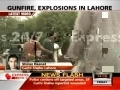 Terrorist attack in Model Town Lahore - May 28 2010 - English
