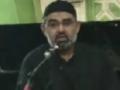 [Audio] - AMZ - Fadak - Its Political Aspect and Seerat of Lady Fatima PBUH - Urdu