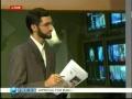 Quds Day 2007 - Atef Udwan - Hamas Palestinian MP - English