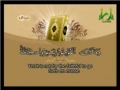 Al-Quran - Para 11 - Part 2 - Arabic sub English