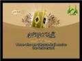 Al-Quran - Para 11 - Part 3 - Arabic sub English