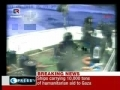 20 killed, Israel attacks Gaza aid fleet - 31 May 2010 - English