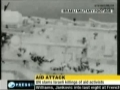 SHAME ON USA - Zionist Regime Attacked GAZA FLOTILLA with USA Backup - English