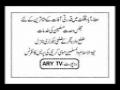 Gilgit Relief Activities and Disaster Management Task Force - Urdu