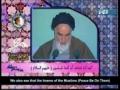 Excerpt Speeches of Imam Khomeini (ra) - Part 1 - Farsi Sub Arabic English