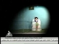 Khat-e-Imam Khomeini (ra) خطِ امام  - Documentary - Episode 4 - Farsi