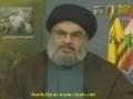[3June10] Sayyed Hassan Nasrallah - Speech 21st Death Anni Imam Khomeini - Arabic