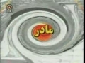 Kids Program - Kids Song on MOTHER - Farsi