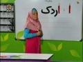 Kids Program - Learning Farsi Alphabets Aaa Baa Taa - Farsi