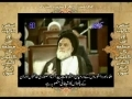 [13/37] Wasiat (Will) Imam Khomeini (r.a) by Topic - Urdu
