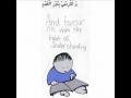 Dua before Starting a Lesson- Arabic- English Subtitles