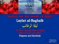 Prayers and Recitals for Laylat al-Raghaib - First Thursday of Rajab - English