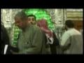 Ali (as) Ali (a.s) علي علي by Aba Thar Al Halawaji - Arabic