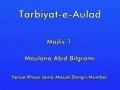 Tarbiyat-e-Aulad | Maulana Abid Bilgrami | Urdu-Majlis 1of 5
