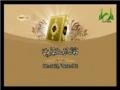 Al-Quran - Para 12 - Part 2 - Arabic sub English
