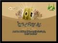 Al-Quran - Para 12 - Part 3 - Arabic sub English