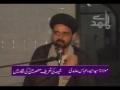 Shia ki Tareefe - Maulana Haider Abbas - Urdu