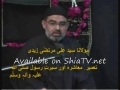 [Audio] [QnA] Must Listen - TV - Imam Khomeini - Lebanon - Zakireen - Non-Muslims - Urdu