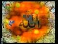 [18] Short Moral Stories for Children - Urdu