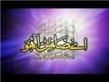Ae Zaman-e-Ahoo (A.S.) - Manqabat - Mir Hasan Mir - Urdu